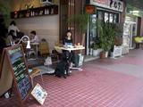 MALIBU Cafeとワッフル(3)